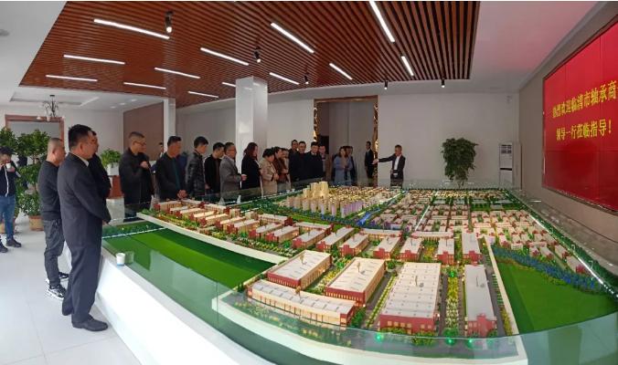 临清市轴承商会理事会会长刘远超一行参观连城智造小镇·烟店轴承产业园